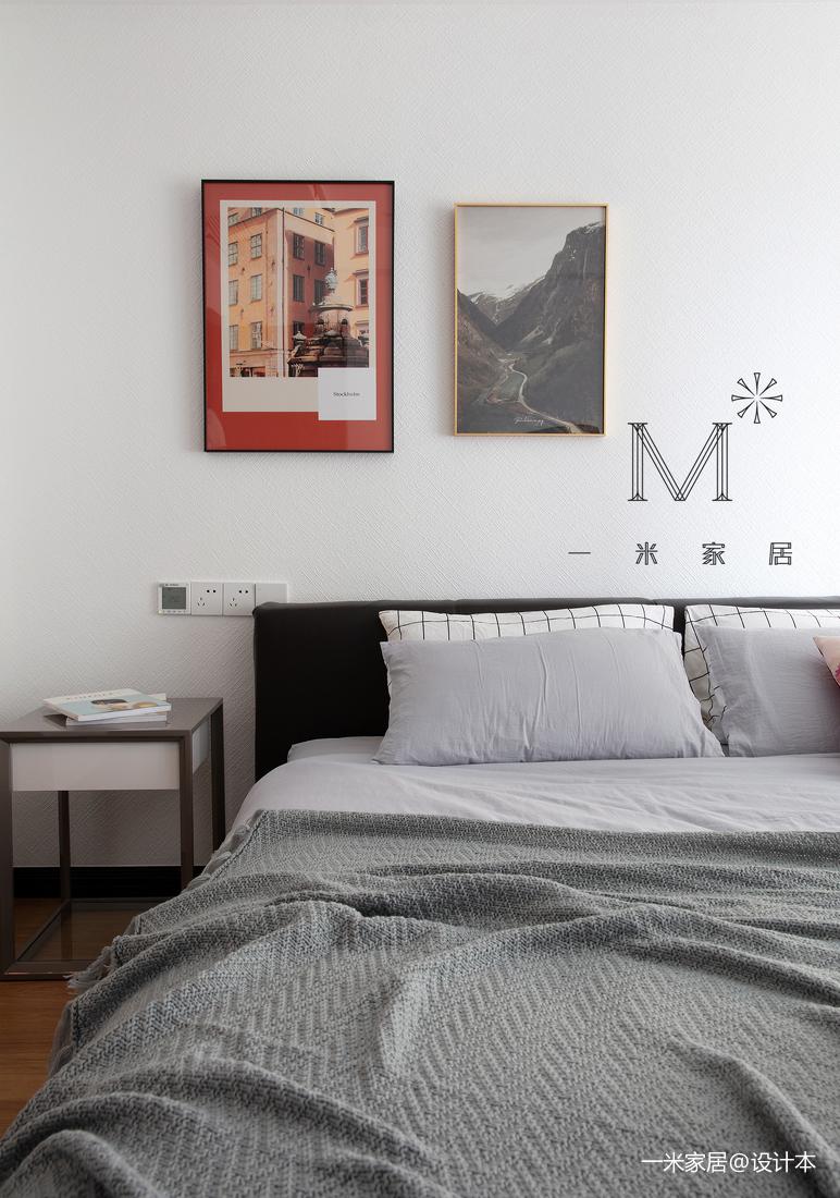 轻奢118平现代三居设计图