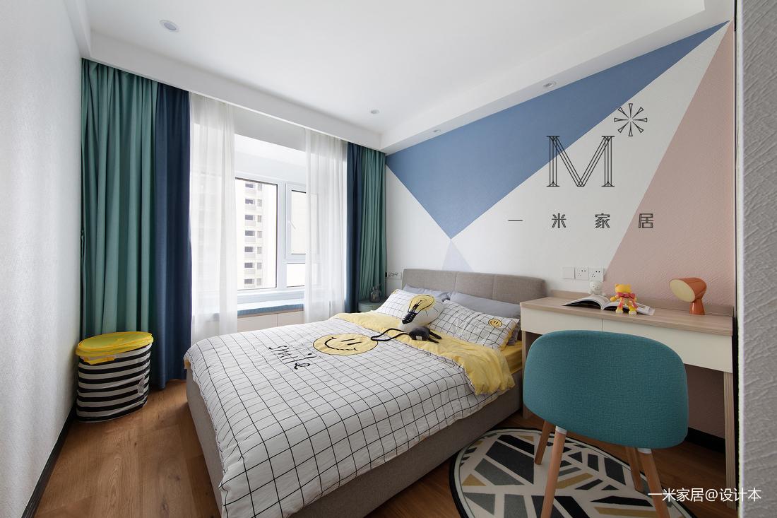 大气119平现代三居客厅实拍图