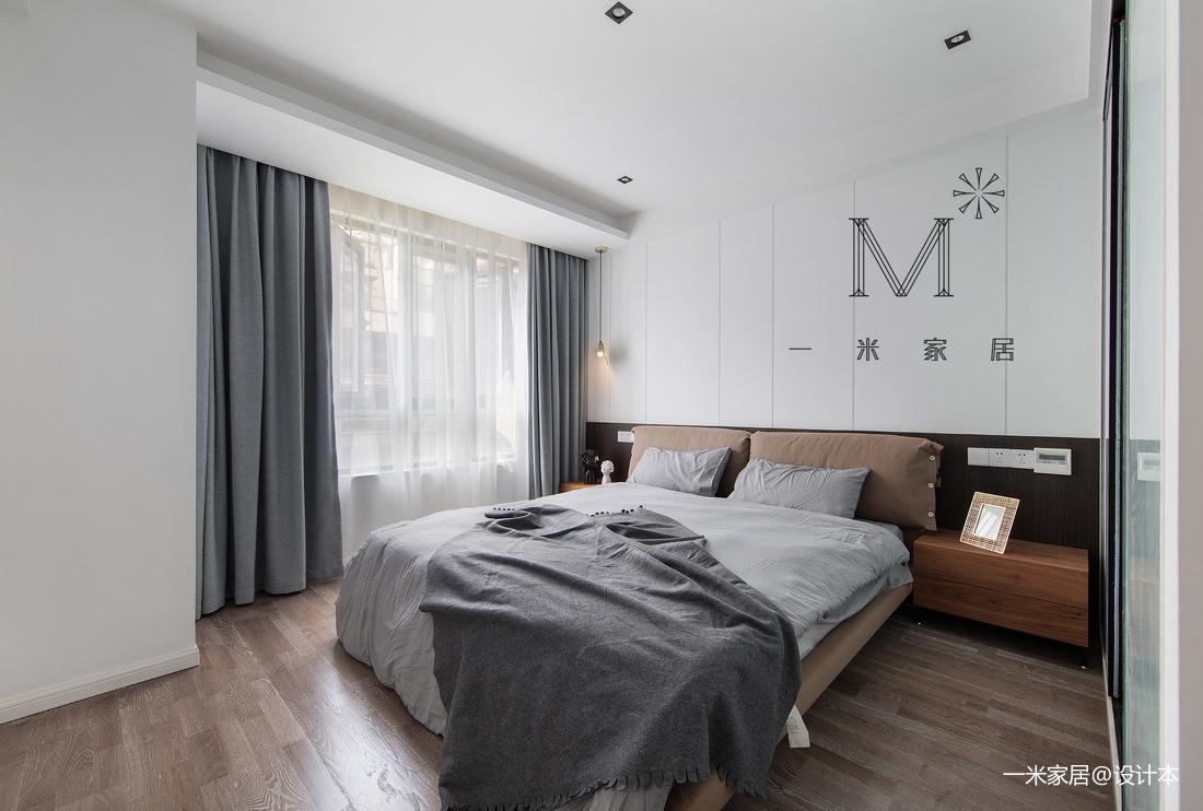 悠雅86平现代三居客厅装饰美图