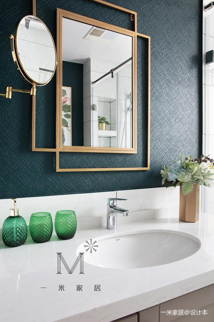 优美70平美式二居装修装饰图