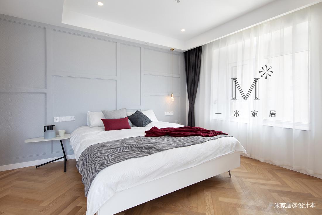 优美75平北欧二居客厅实景图片