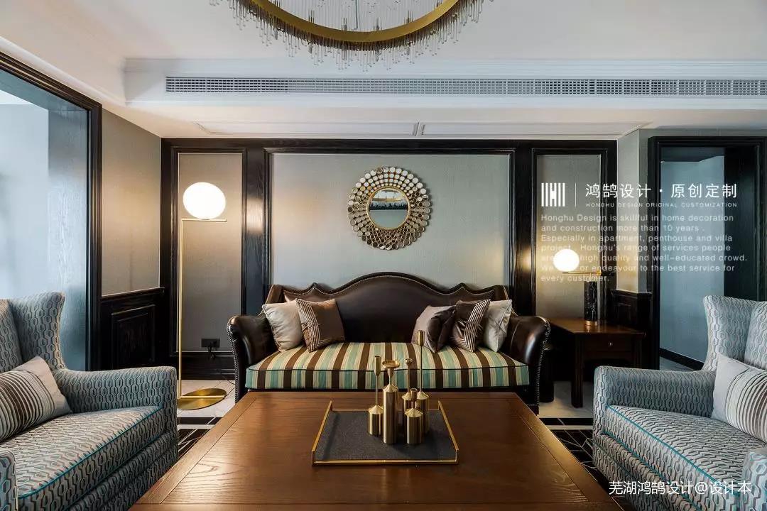 悠雅113平美式三居客厅实拍图