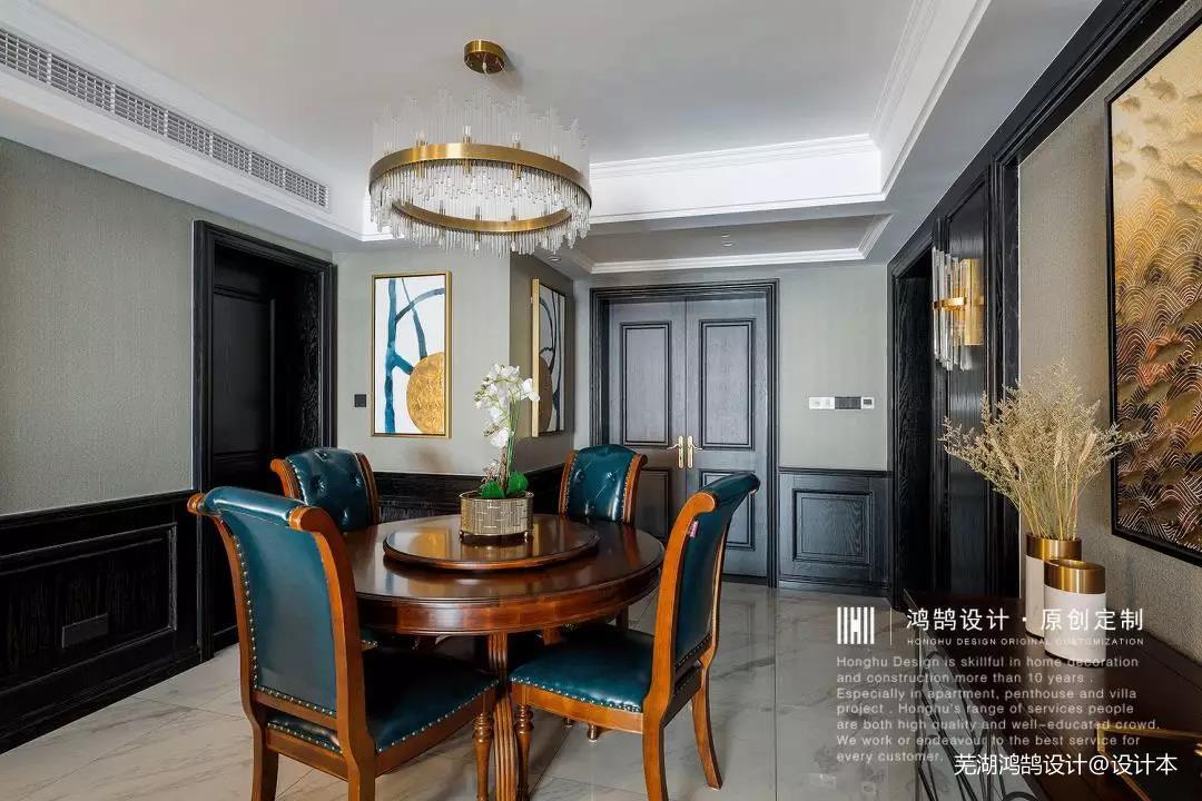 质朴104平美式三居餐厅实拍图