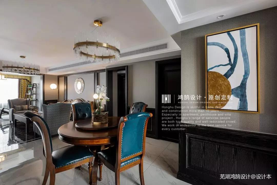 典雅109平美式三居餐厅效果图
