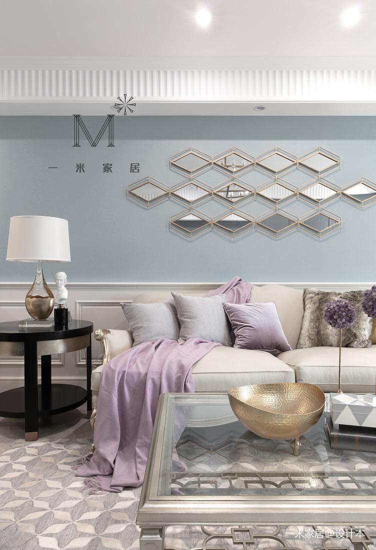 华丽76平美式二居客厅装修设计图