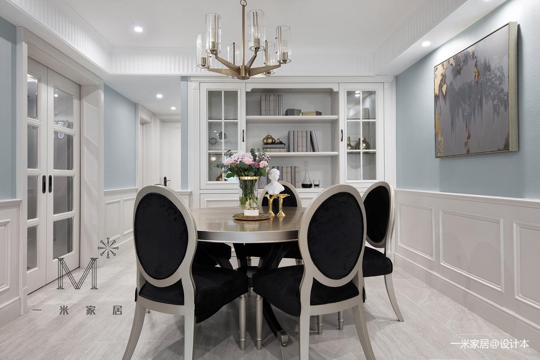 轻奢85平美式二居餐厅设计效果图
