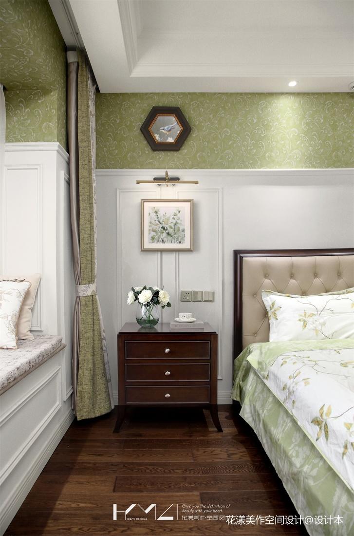 精致92平美式三居卧室装修装饰图