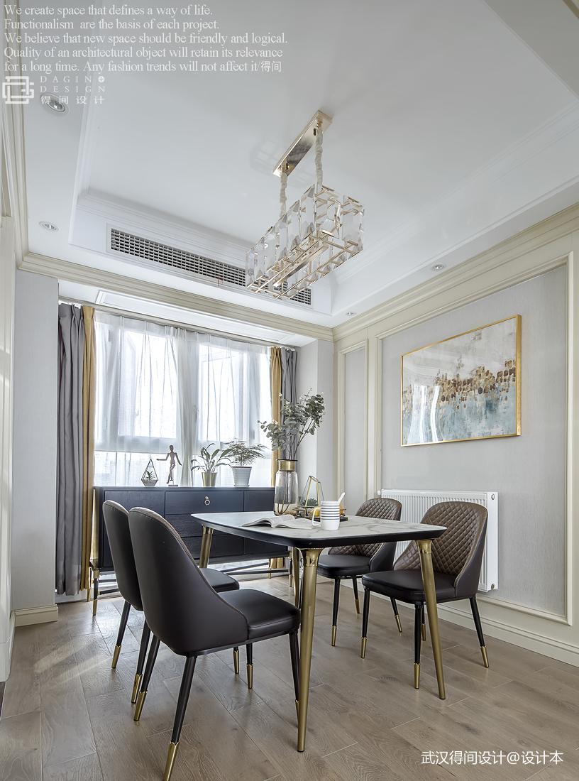 典雅124平美式三居餐厅装修图片