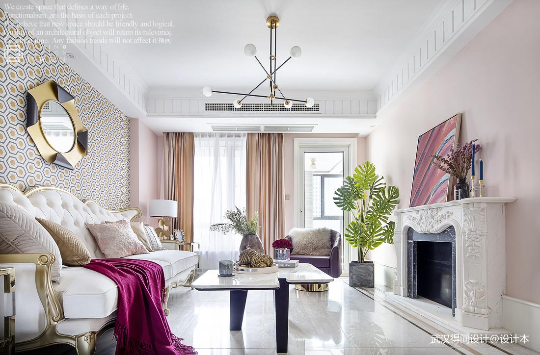 温馨105平法式三居客厅图片欣赏