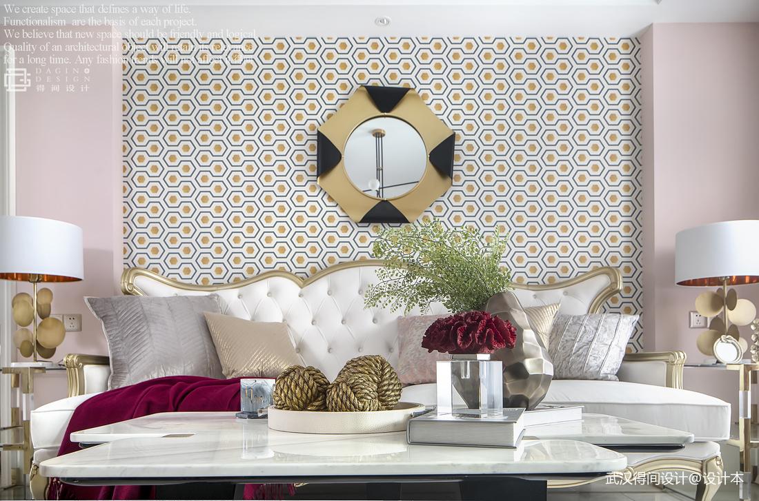 精美110平法式三居客厅设计效果图