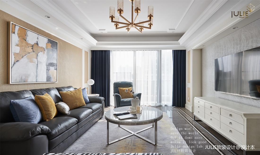 优美142平美式四居客厅设计案例