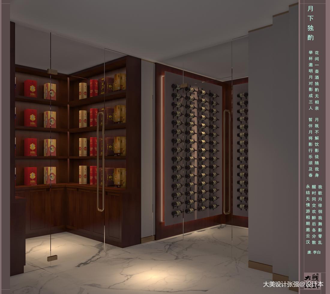 新中式风格别墅设计_3444225