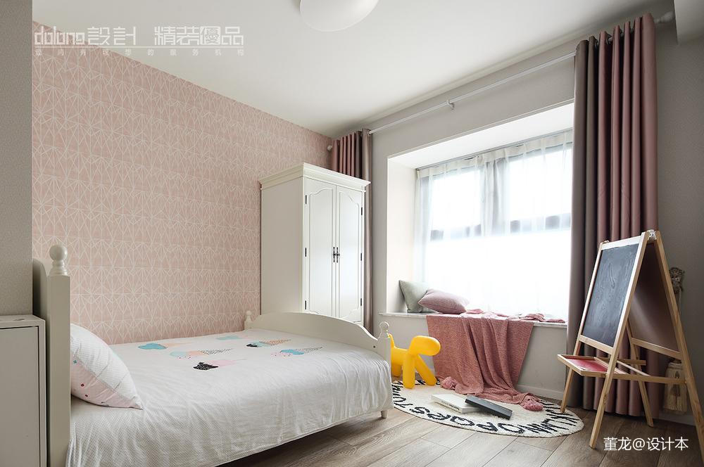悠雅26平现代小户型儿童房效果图欣赏