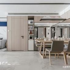 温馨123平现代三居餐厅实景图片