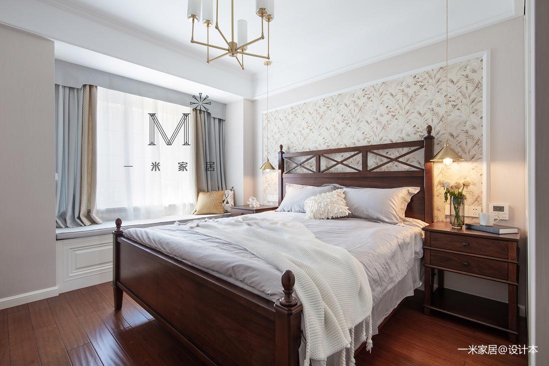 温馨73平美式二居装修美图
