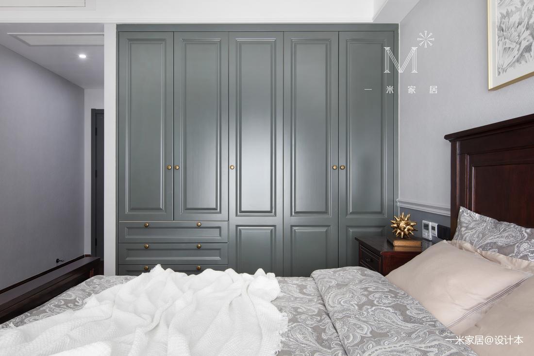 精致124平美式四居卧室装修美图