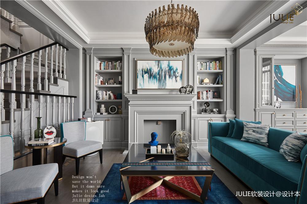 温馨220平美式四居客厅设计图