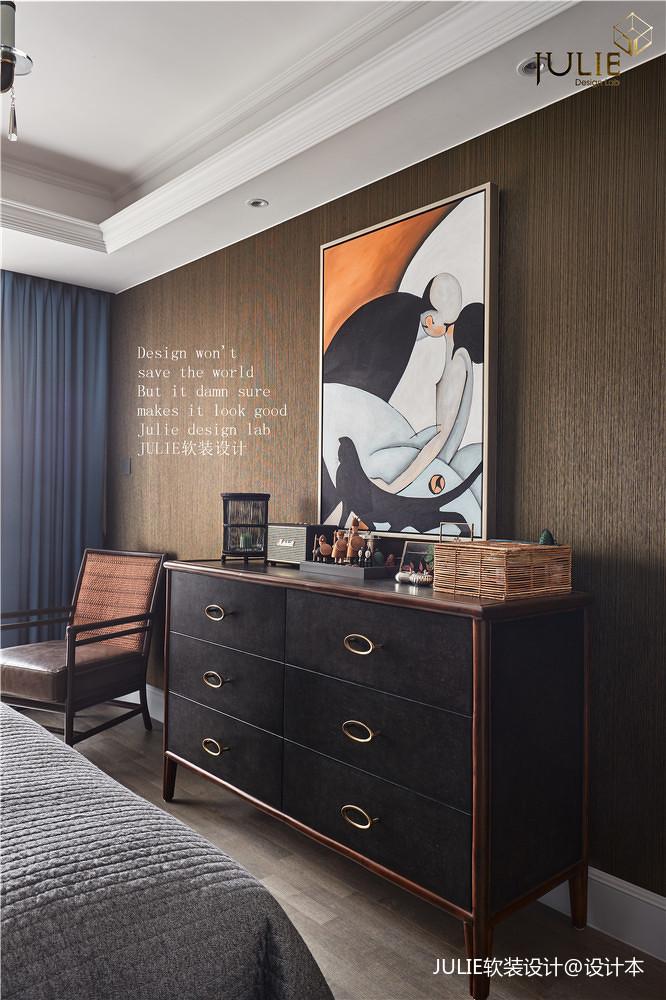 轻奢126平美式四居卧室装修案例