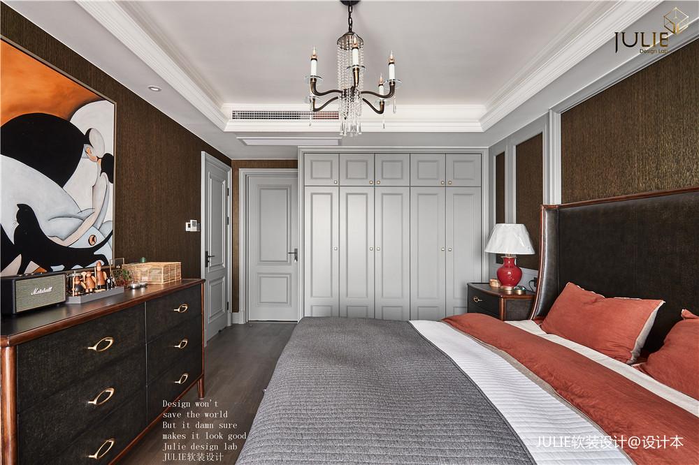 大气130平美式四居卧室实景图