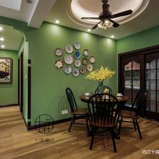 精致104平美式三居餐厅装修设计图