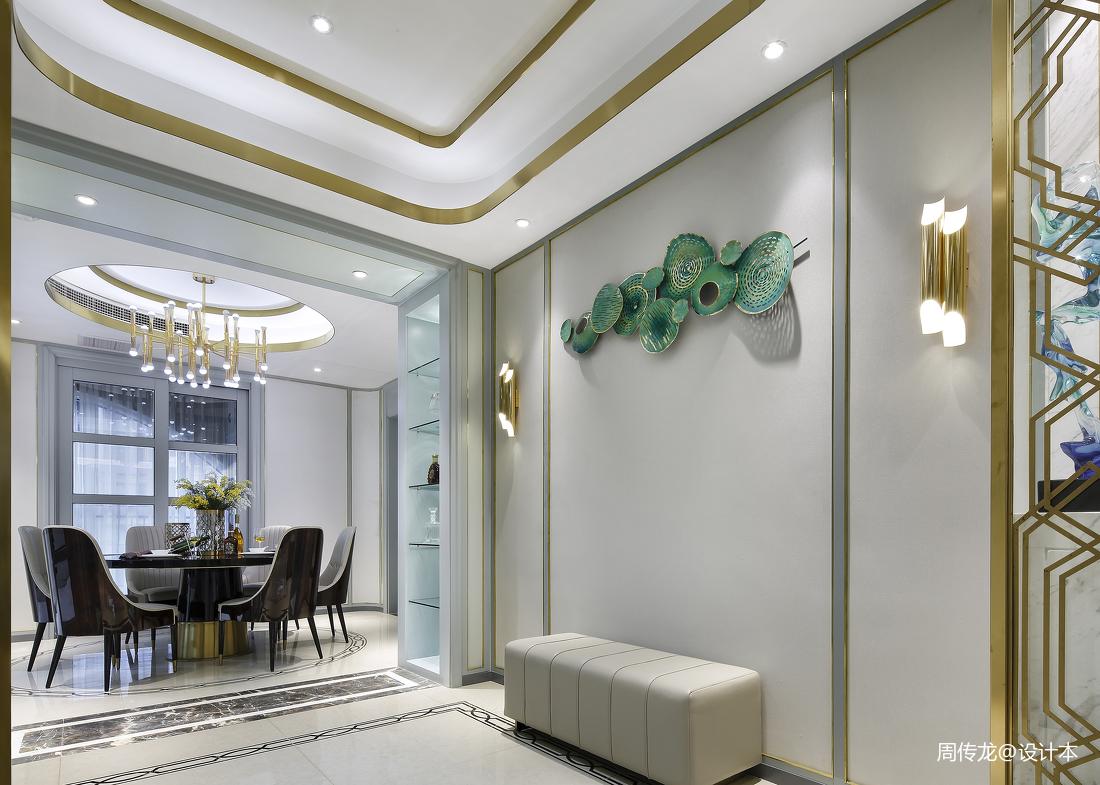 优美118平现代三居餐厅装饰图