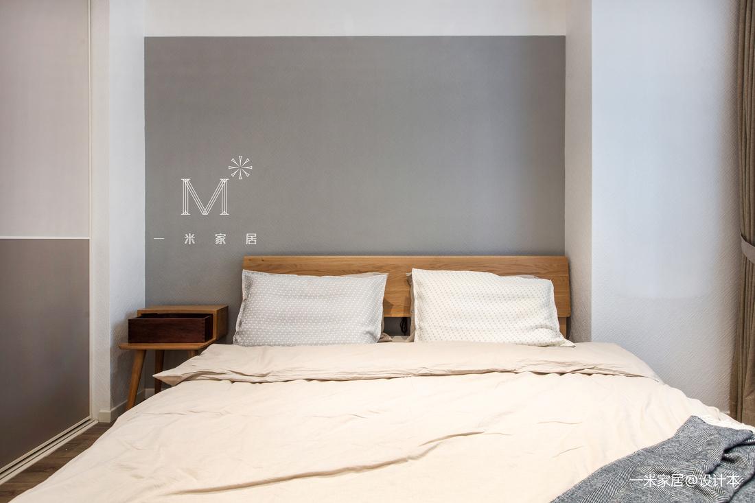 明亮118平现代三居卧室装修效果图
