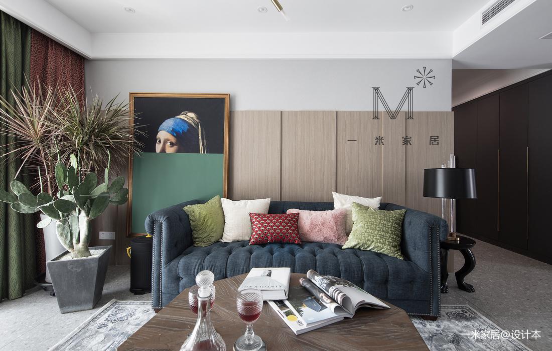 温馨108平混搭三居客厅装修设计图