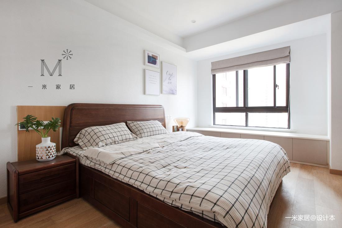 华丽82平混搭二居卧室装修图片