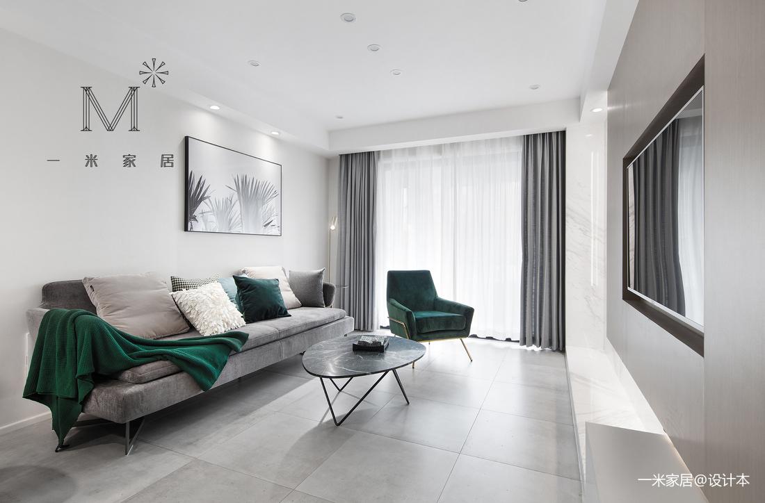 100㎡现代简约客厅设计图