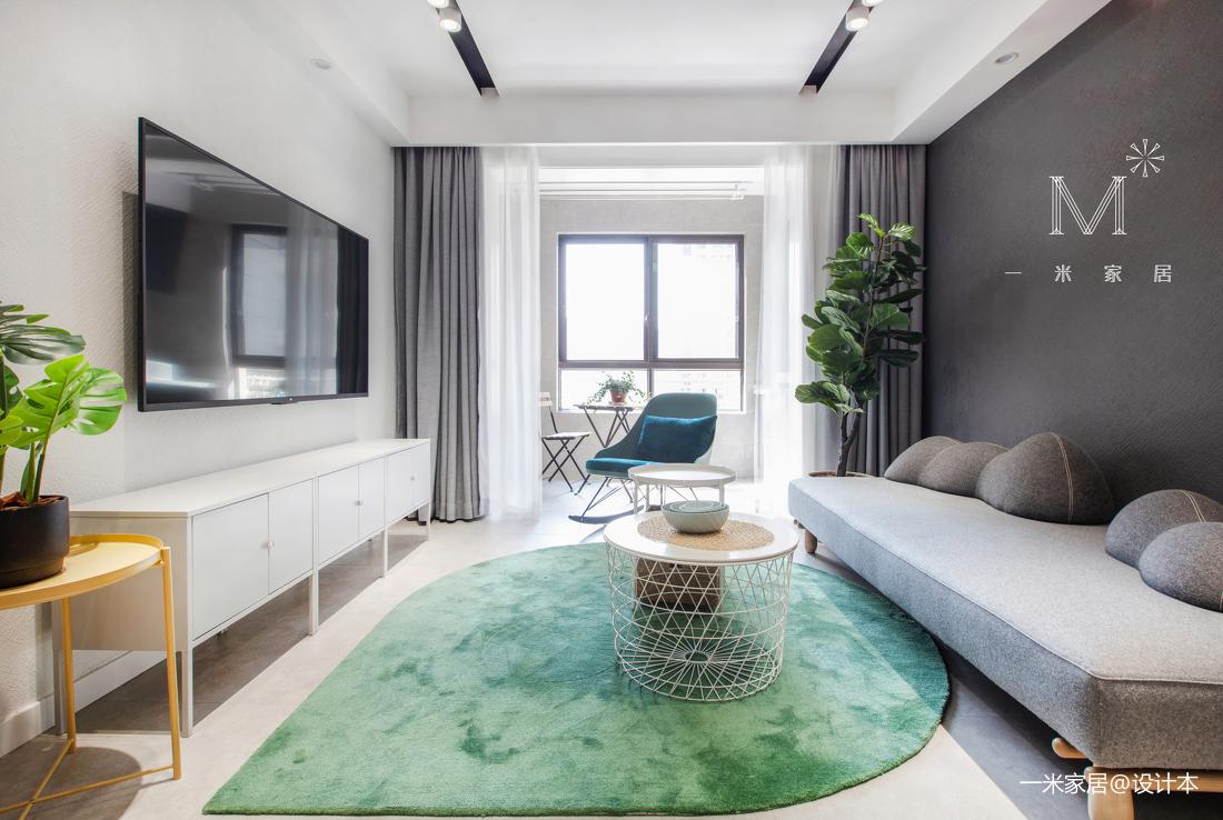 精致92平现代二居客厅装修图