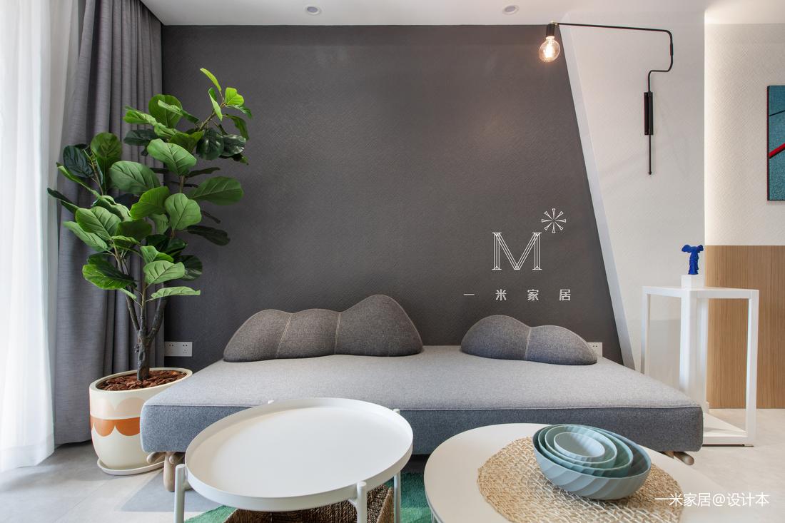 精美66平现代二居客厅装修案例