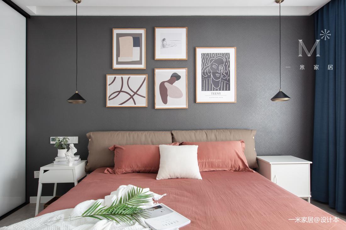 典雅87平现代二居卧室装修效果图