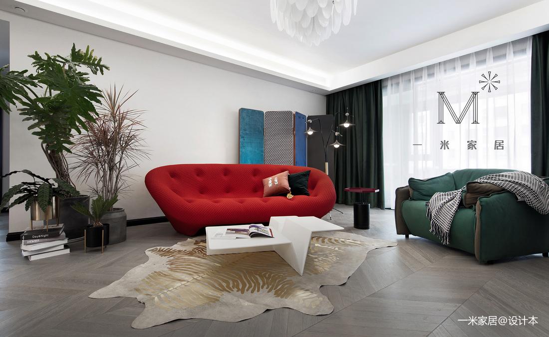 温馨240平现代三居客厅装修效果图