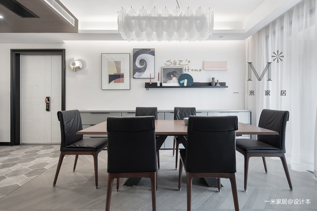 华丽122平现代三居餐厅装修美图
