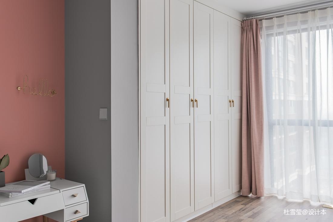 轻奢65平北欧二居卧室设计案例