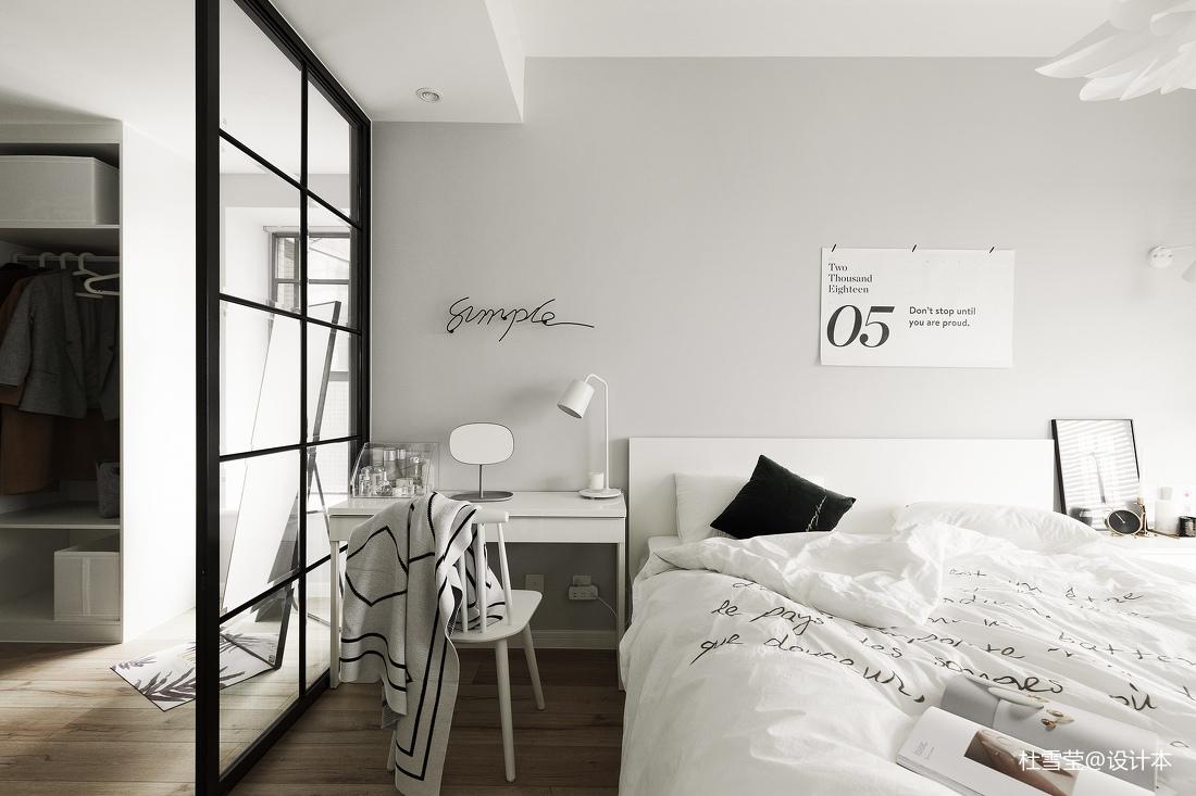 精致29平北欧小户型卧室设计效果图