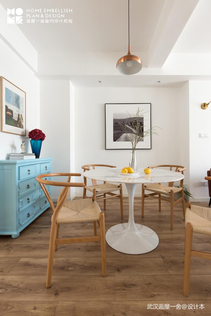 优美150平北欧四居餐厅装修设计图
