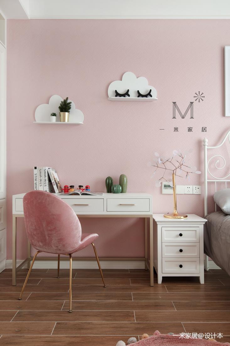 浪漫155平现代三居卧室装修图