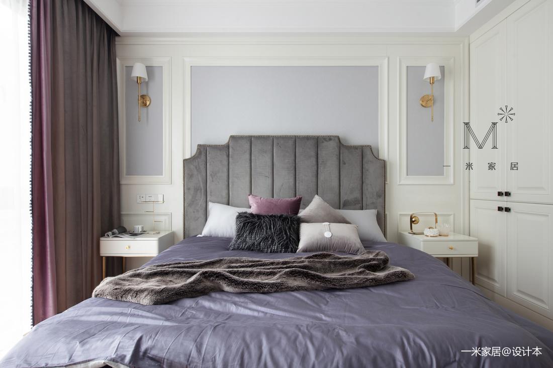 明亮74平现代三居卧室效果图