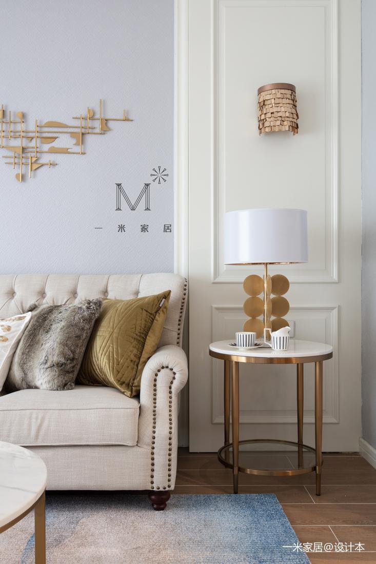 155㎡现代美式客厅床头灯图