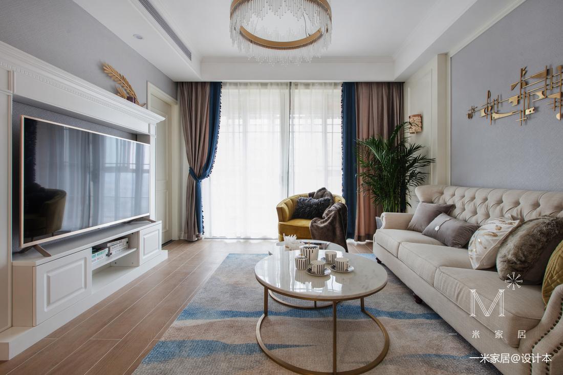 155㎡现代美式客厅设计实景图