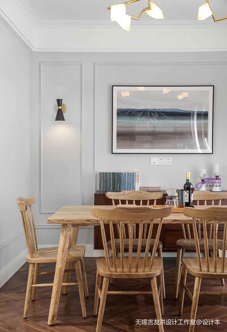精致53平美式复式餐厅实景图片