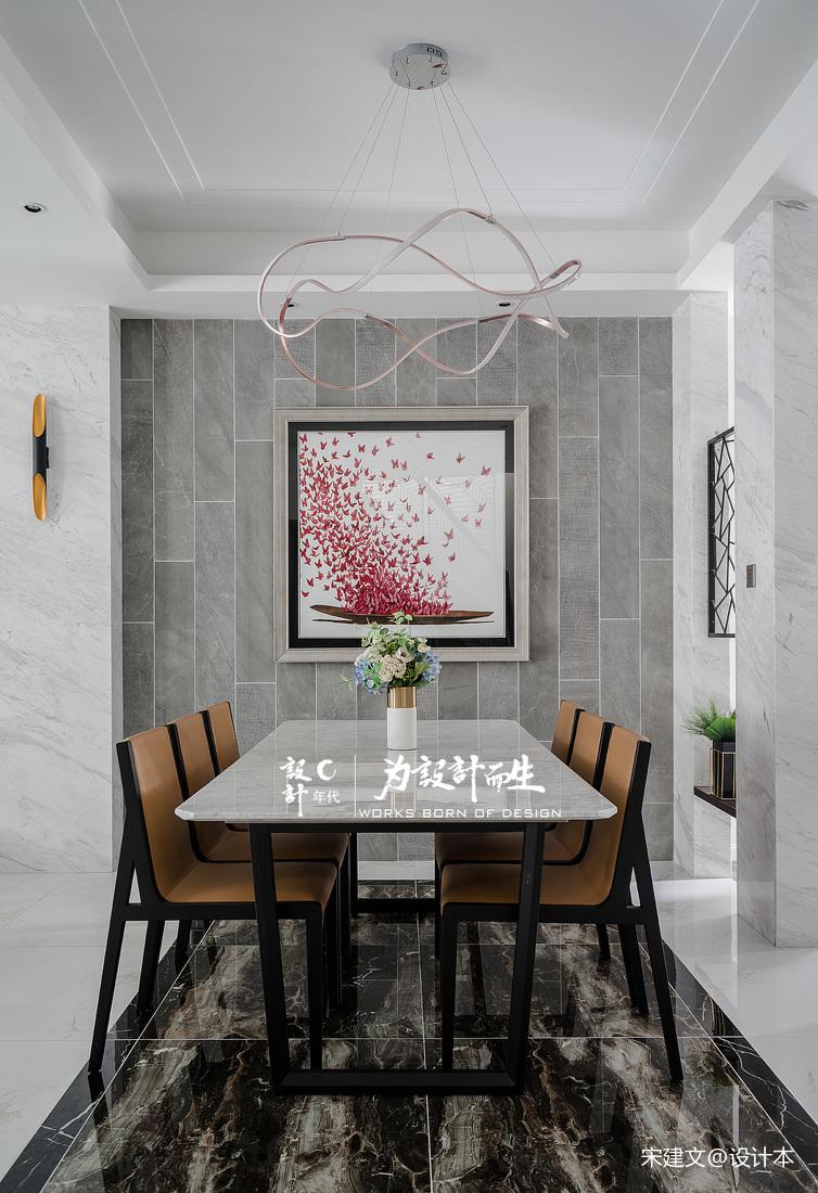 精致240平現代別墅餐廳裝修裝飾圖
