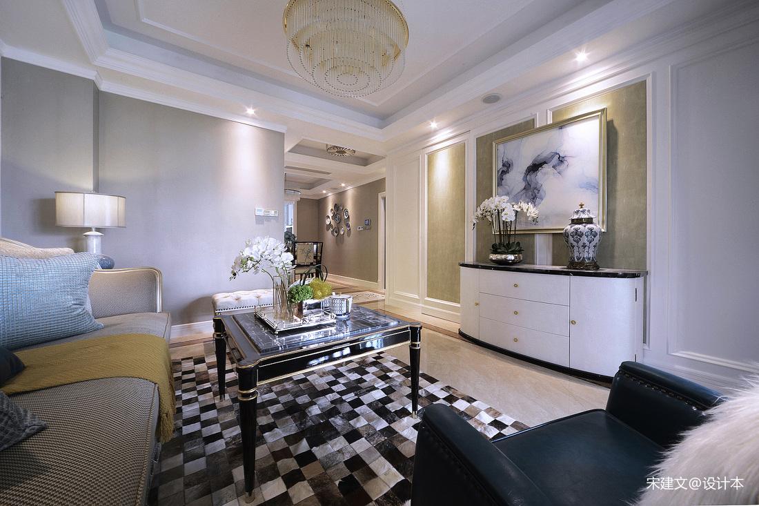 浪漫126平北欧三居客厅设计图