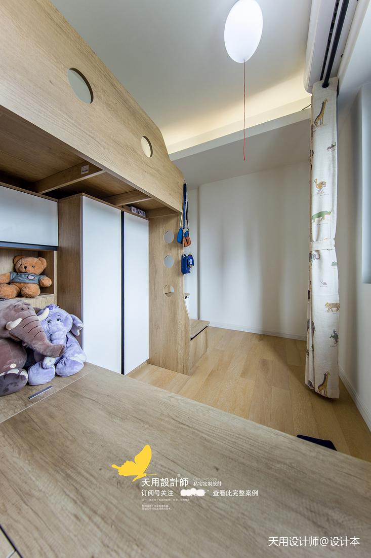温馨111平北欧四居儿童房美图