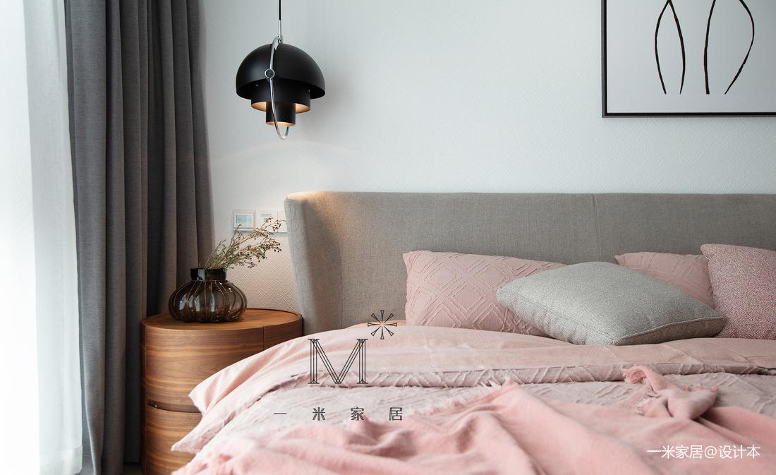 201975平现代二居装修装饰图