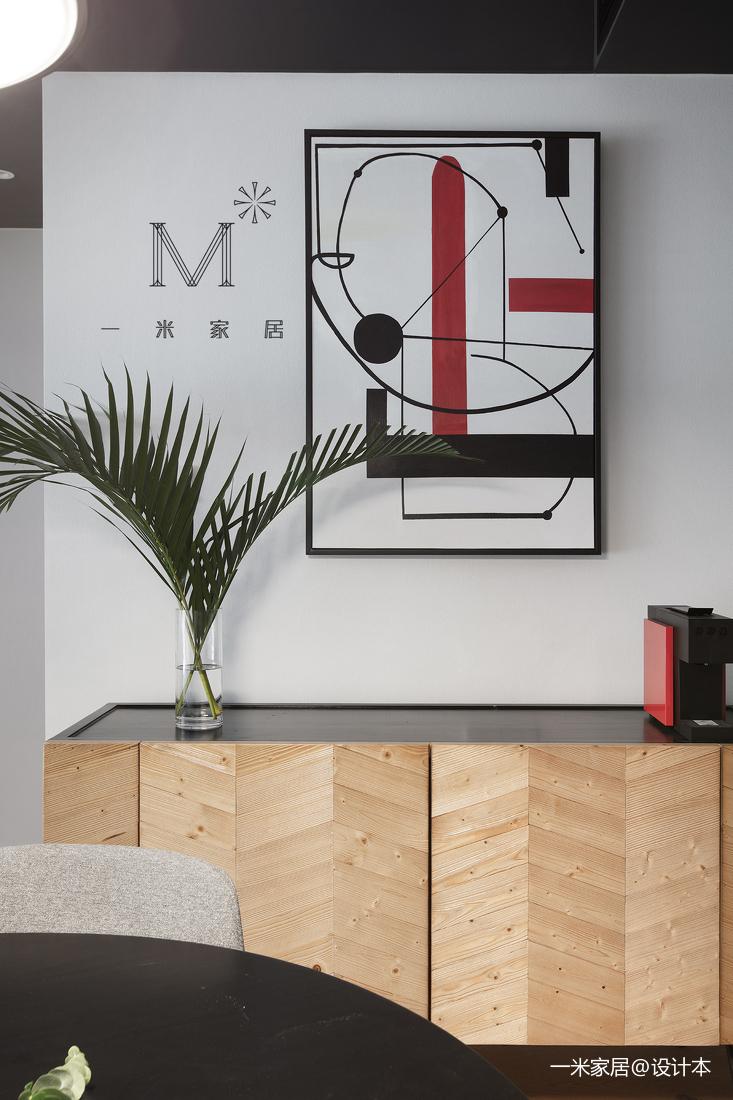 悠雅76平现代二居设计美图