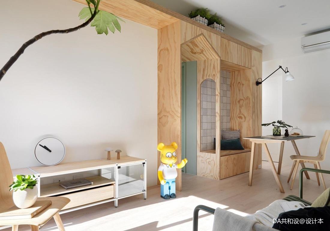 质朴21平北欧小户型客厅效果图