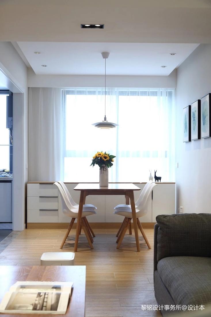 简洁121平北欧三居餐厅装饰图片