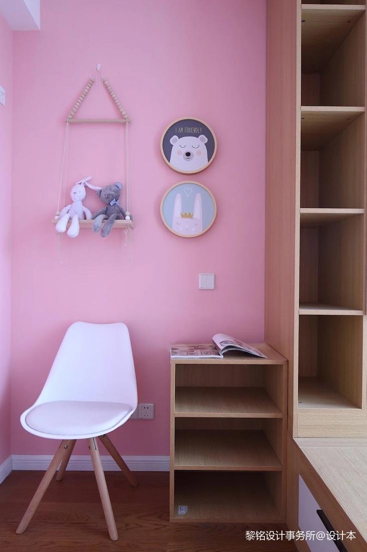 温馨124平北欧三居儿童房设计案例